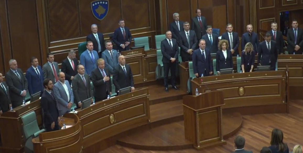 Osservatorio italiano kosovo la nuova composizione del for Composizione parlamento italiano