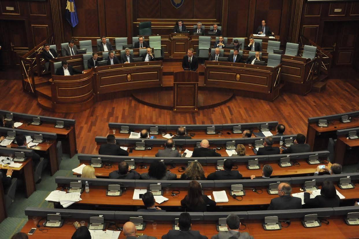 Osservatorio italiano kosovo parlamento approva la for Notizie parlamento italiano