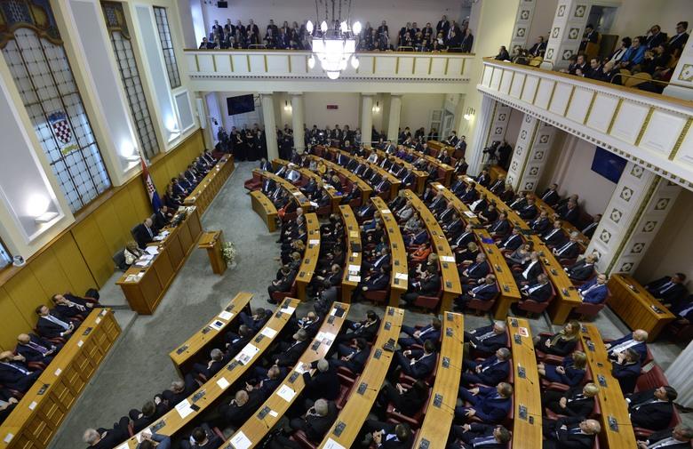Osservatorio italiano croazia croazia ha bisogno di for Costituzione parlamento italiano