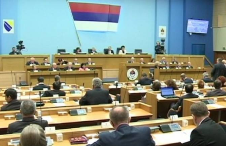 Osservatorio italiano bosnia parlamento della rs ha for Notizie parlamento italiano