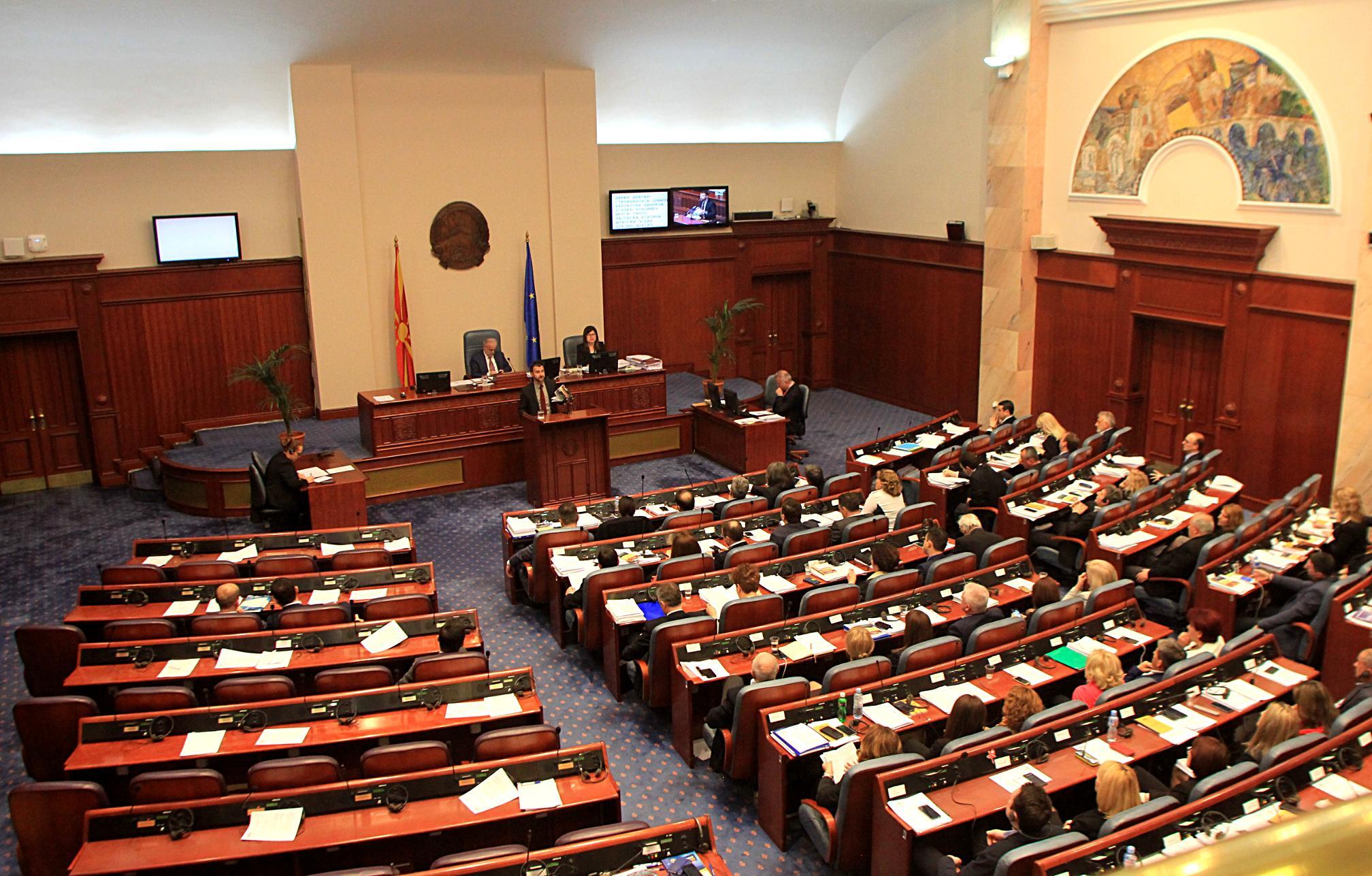 Osservatorio italiano fyrom storico parlamento for Notizie parlamento italiano