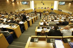 Osservatorio italiano bosnia parlamento della fbih for Nuovo parlamento italiano
