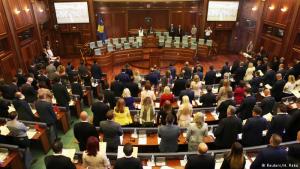 Osservatorio italiano kosovo sette nuovi deputati in for Indirizzo parlamento italiano